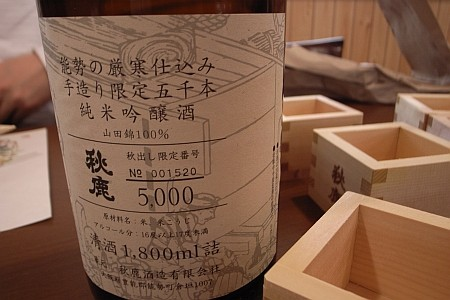 f:id:kon-kon:20081211205955j:image