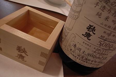 f:id:kon-kon:20081211210322j:image