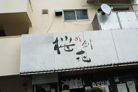 f:id:kon-kon:20090118143432j:image