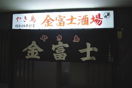 f:id:kon-kon:20090123234948j:image