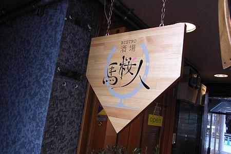 f:id:kon-kon:20090127140906j:image
