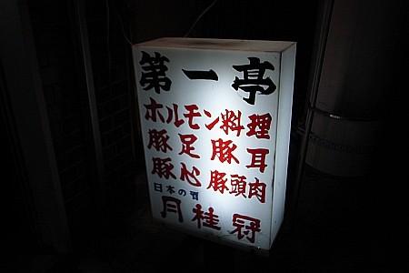 f:id:kon-kon:20090129231540j:image