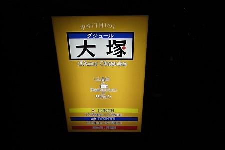 f:id:kon-kon:20090201212001j:image