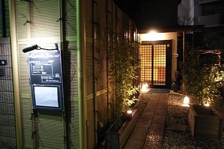 f:id:kon-kon:20090201212011j:image