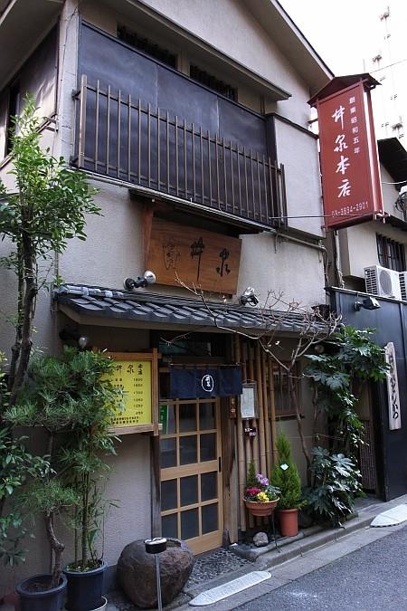 f:id:kon-kon:20090216135944j:image
