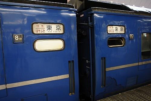 f:id:kon-kon:20090306101422j:image