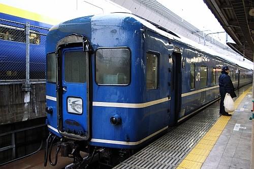 f:id:kon-kon:20090306101602j:image