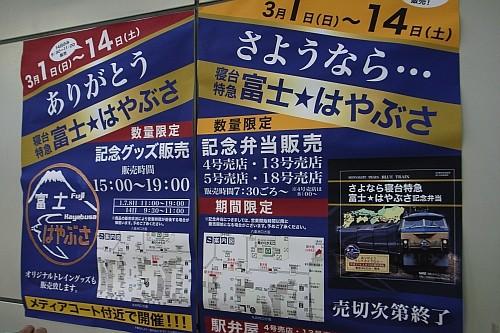 f:id:kon-kon:20090306101945j:image
