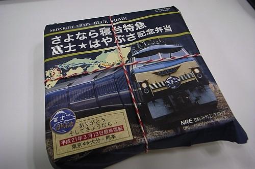 f:id:kon-kon:20090306122209j:image