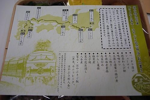 f:id:kon-kon:20090306122407j:image
