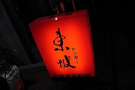 f:id:kon-kon:20090312225750j:image