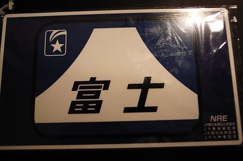 f:id:kon-kon:20090314092651j:image