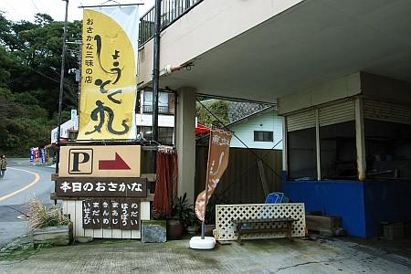 f:id:kon-kon:20090320140302j:image