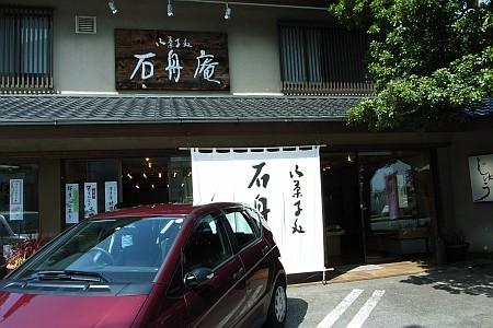 f:id:kon-kon:20090321104308j:image