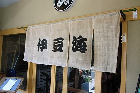 f:id:kon-kon:20090321124613j:image