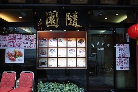 f:id:kon-kon:20090326131508j:image
