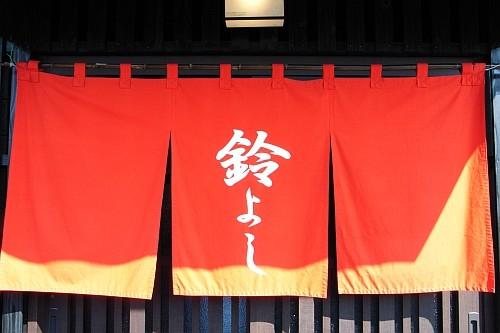 f:id:kon-kon:20090402150616j:image