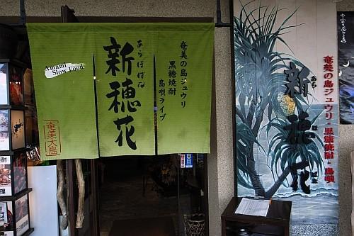 f:id:kon-kon:20090403143608j:image