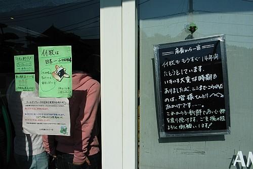f:id:kon-kon:20090412150704j:image