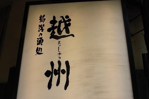 f:id:kon-kon:20090416124020j:image