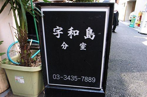 f:id:kon-kon:20090430124555j:image