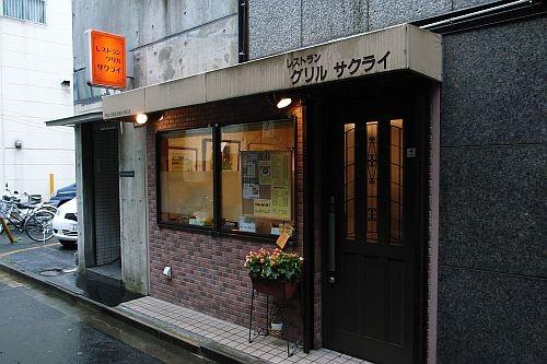 f:id:kon-kon:20090507135037j:image