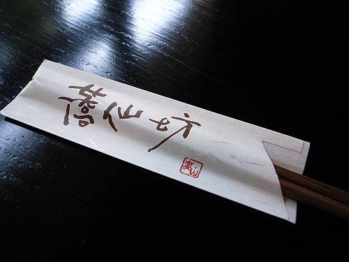 f:id:kon-kon:20090510133410j:image