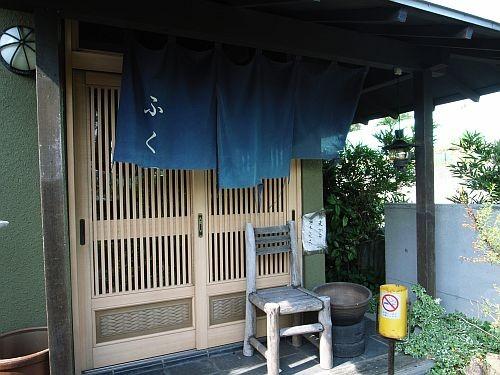 f:id:kon-kon:20090510150557j:image