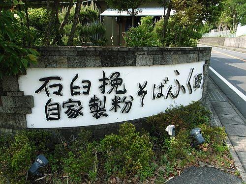f:id:kon-kon:20090510150618j:image