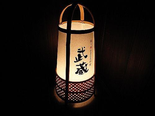 f:id:kon-kon:20090518135312j:image