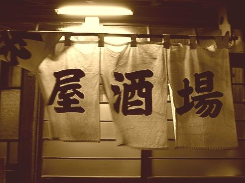 f:id:kon-kon:20090522202202j:image
