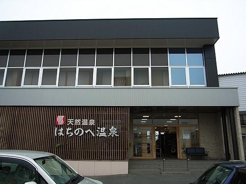 f:id:kon-kon:20090529141650j:image