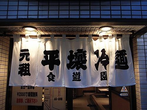 f:id:kon-kon:20090529190653j:image
