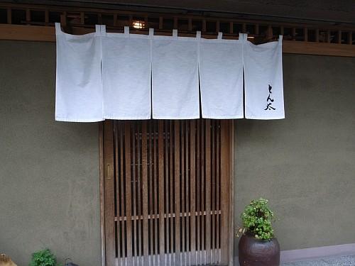 f:id:kon-kon:20090608131729j:image