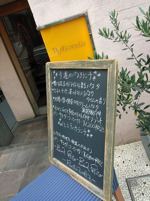 f:id:kon-kon:20090609130235j:image