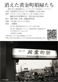 f:id:kon-kon:20090613140253j:image