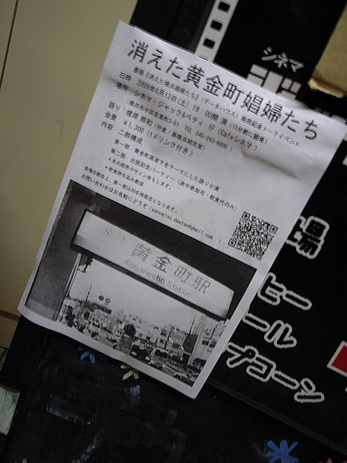 f:id:kon-kon:20090613202918j:image