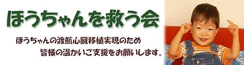 f:id:kon-kon:20090617010622p:image