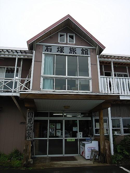 f:id:kon-kon:20090707174650j:image