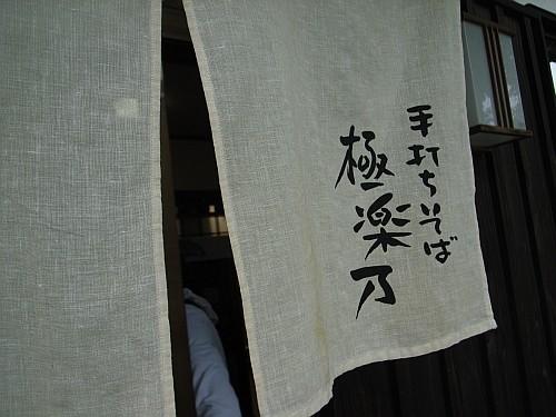 f:id:kon-kon:20090708122613j:image