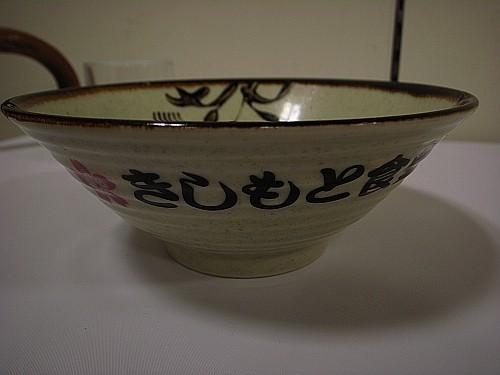 f:id:kon-kon:20090722105117j:image