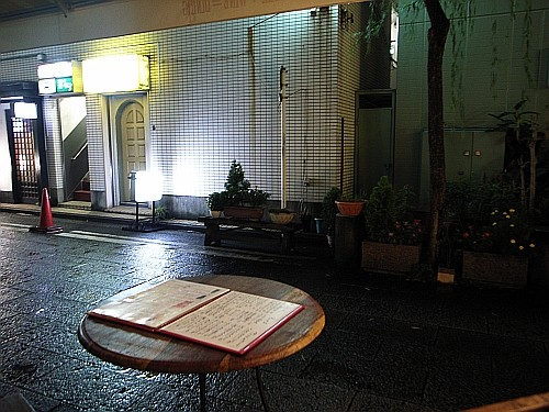 f:id:kon-kon:20090724222115j:image