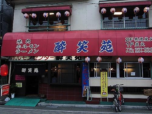 f:id:kon-kon:20090809172311j:image