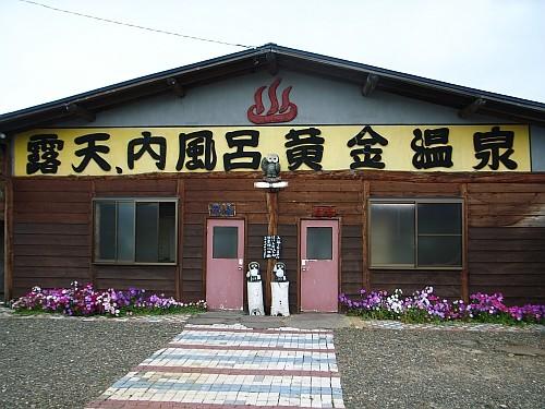 f:id:kon-kon:20090813170518j:image