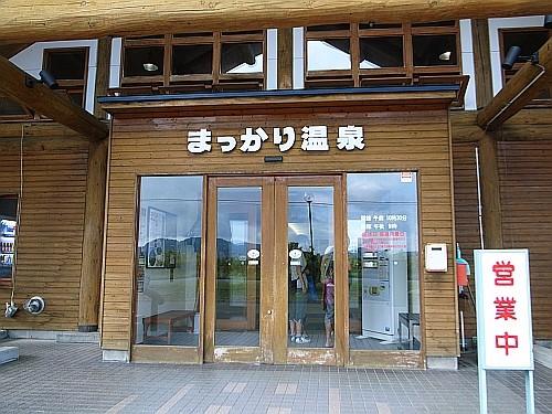 f:id:kon-kon:20090814162859j:image