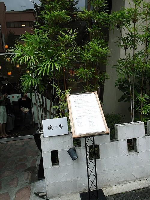f:id:kon-kon:20090909122255j:image