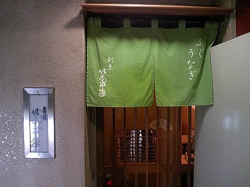 f:id:kon-kon:20090917121648j:image