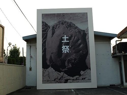 f:id:kon-kon:20090921165913j:image