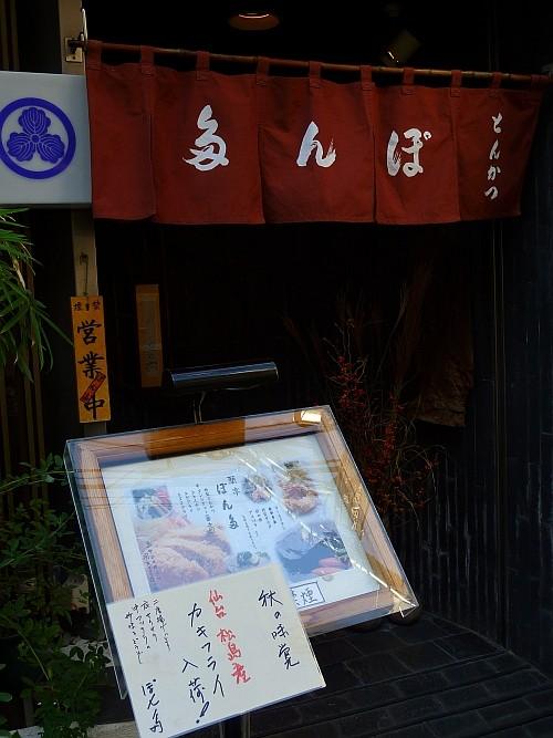 f:id:kon-kon:20091011133716j:image