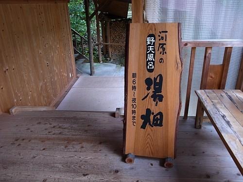 f:id:kon-kon:20091109070607j:image